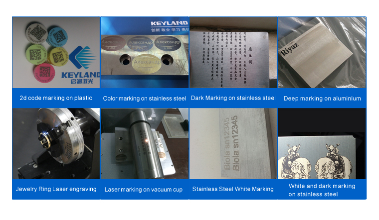 fiber laser marking samples